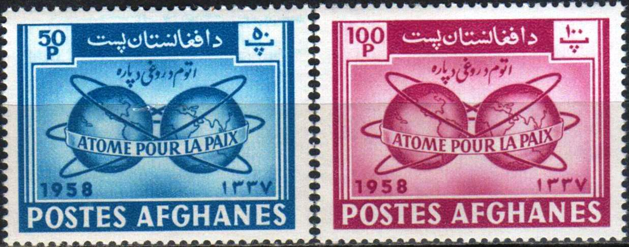 Afghanistan 1958 Stamps International Atomic Energy IAEA