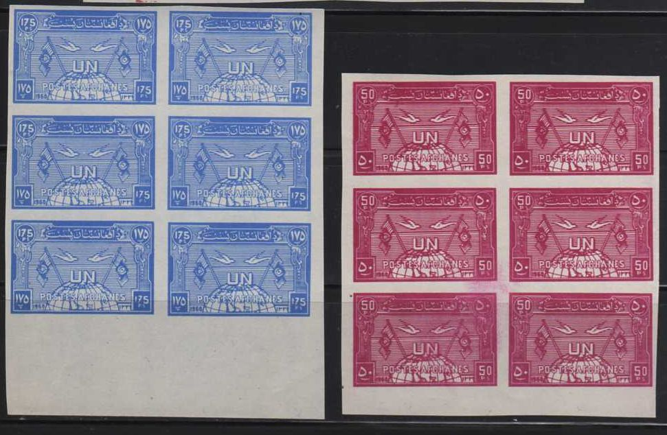 Afghanistan 1960 Stamps Imperf United Nation 2v Set Block Of 6
