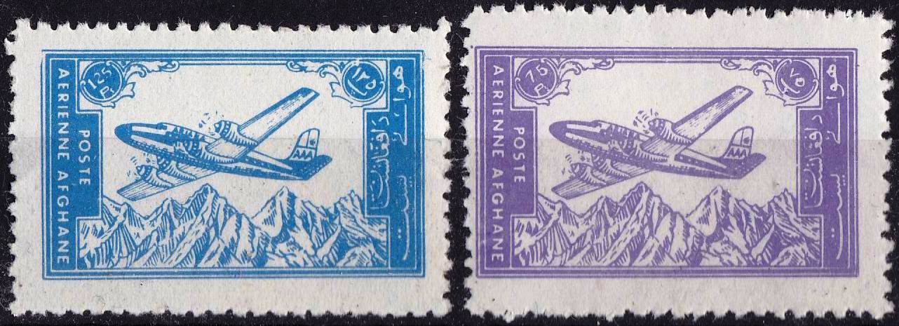 Afghanistan 1960 Stamp Plane Over Hindu Kush Mountains