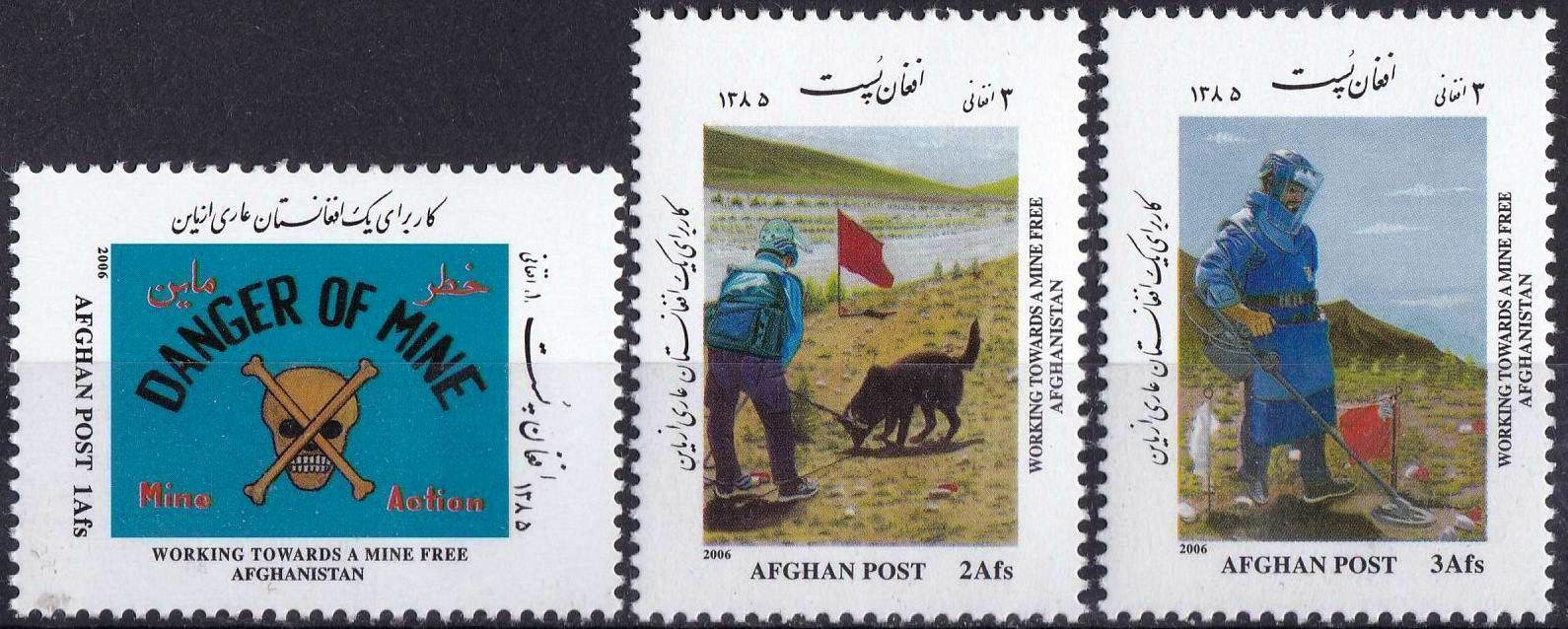 Afghanistan 2006 Stamps Working Towards a Mine Free Afghanistan
