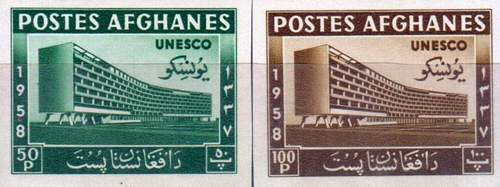 Afghanistan 1958 Imperf Stamps Set Unesco