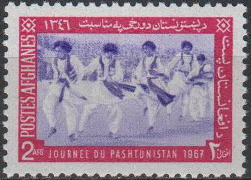 Afghanistan 1967 Stamps Free Pashtunistan Day 1v Set MNH