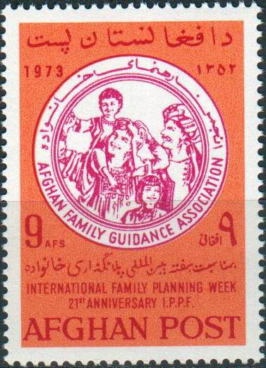 Afghanistan 1973 Stamps Family Planning