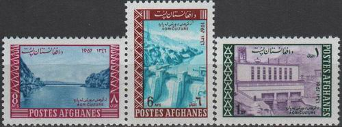 Afghanistan 1967 Stamps Agriculture Dams
