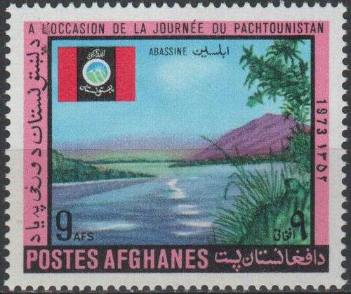 Afghanistan 1973 Stamps Pachtounistan Flag Abassine Lake MNH
