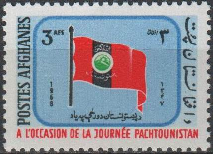 Afghanistan 1968 Stamps Pachtounistan Flags