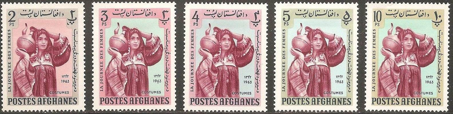 Afghanistan 1963 Stamps Afghan Women Costume