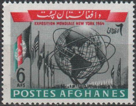 Afghanistan 1964 Stamps New York World Affair