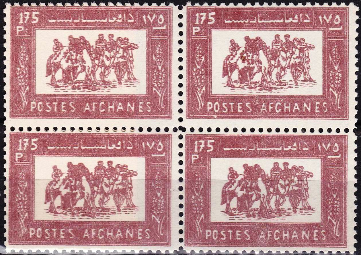 Afghanistan 1960 Stamps Buzkashi National Game Of Afghanis