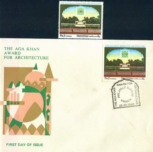 Pakistan Fdc 1980 & Stamp Aga Khan Award For Architecture