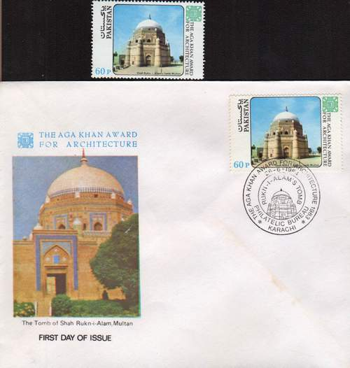 Pakistan Fdc 1984 & Stamp Aga Khan Award For Architecture