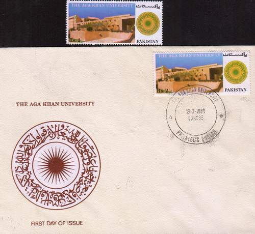 Pakistan Fdc 1983 & Stamp Aga Khan University