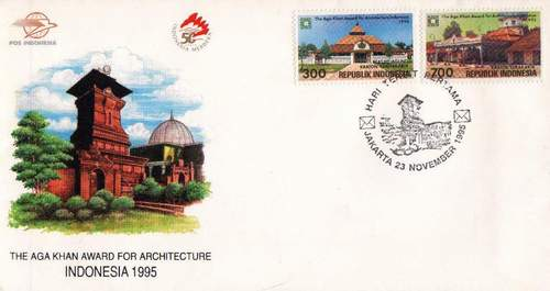 Indonesia Fdc 1995 Aga Khan Award For Architecture