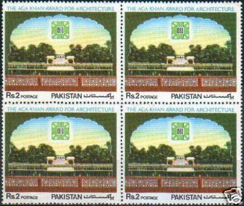 Pakistan Stamps 1980 Aga Khan Award For Architecture
