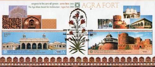 India Souvenir Sheet 2004 Aga Khan Award For Architecture