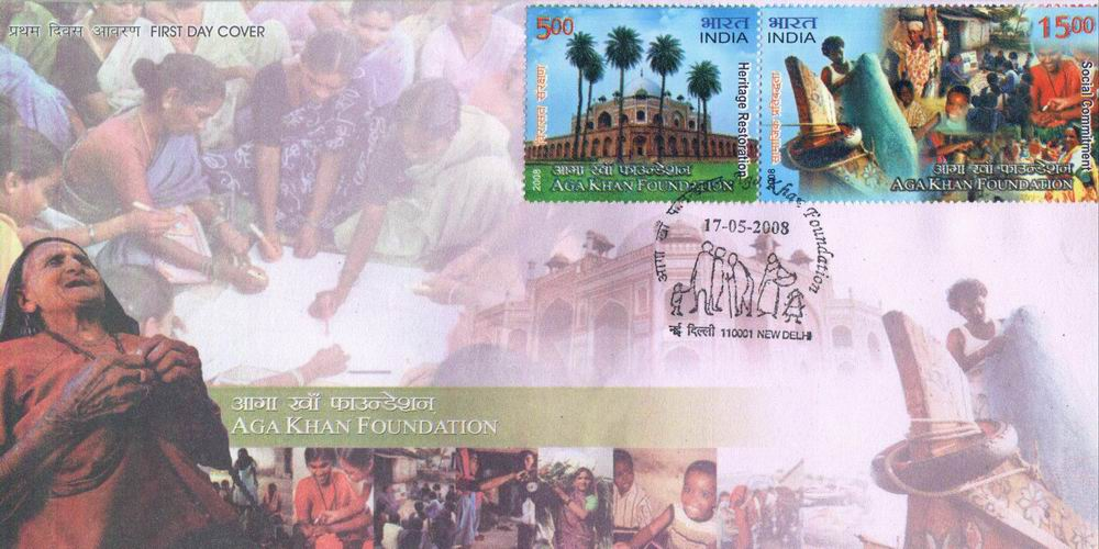 India Fdc 2008 First Day Brochure & Stamps Aga Khan Foundation - Click Image to Close