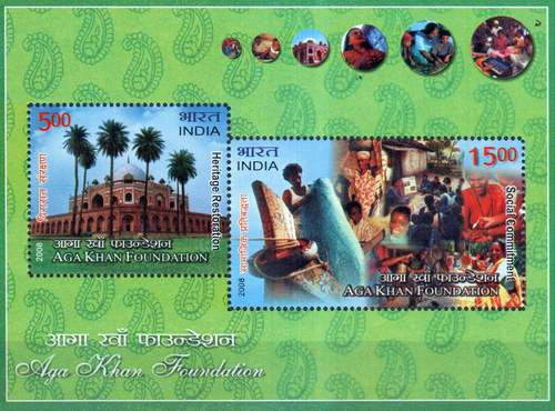 India Fdc 2008 First Day Brochure & Stamps Aga Khan Foundation