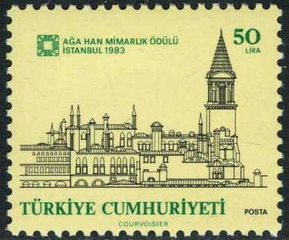 Turkey Stamps 1983 Aga Khan Award For Architecture