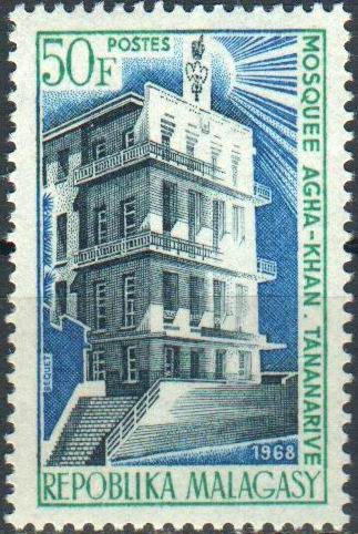 Malagasy Stamp 1968 Aga Khan Mosque