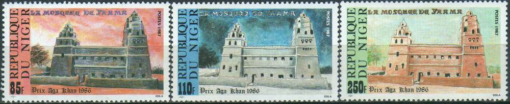 Niger 1986 Stamps Yaama Mosque Aga Khan Award For Architecture