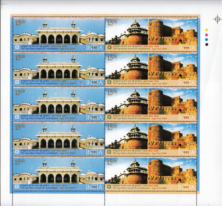 India 2004 Stamps Sheet Aga Khan Award For Architecture