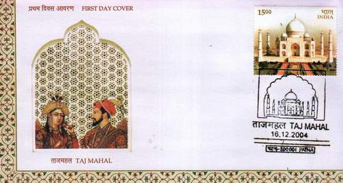 India 2004 Fdc Stamp S/Sheet & Free Postcard Taj Mahal