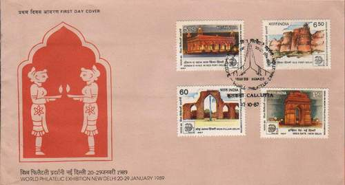 India Fdc 1987 Architecture Forts Of India