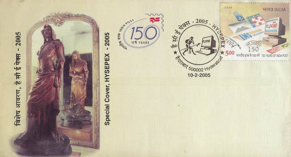 India Fdc 2005 19th Centenary Double Statue Salarjung Musuem