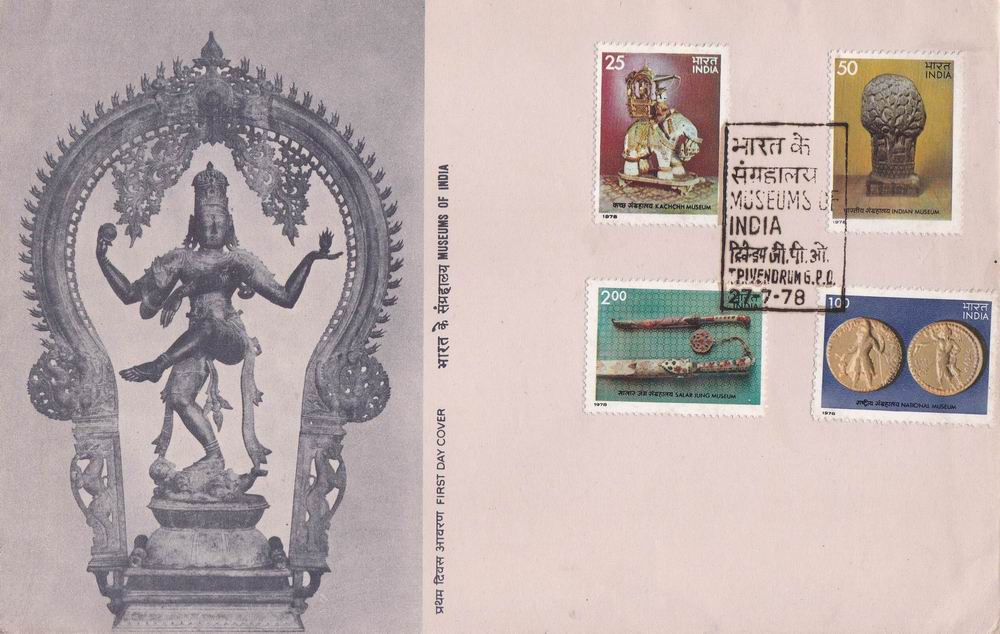 India Fdc 1978 Musuems Of India Coins On Fdc