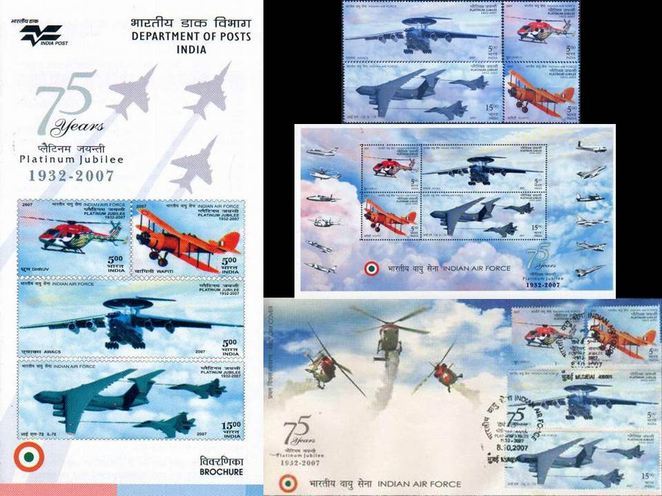 India 2007 Fdc Brochure S/Sheet & Stamps Air Force Military