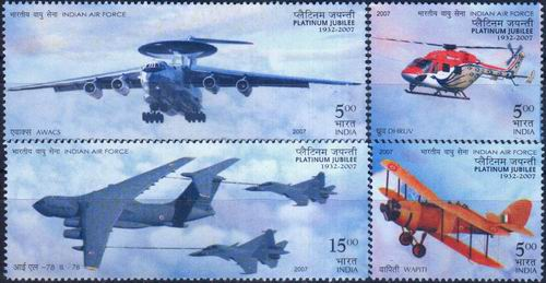 India 2007 Stamps Awacs Dhruv Helicopter Aircraft