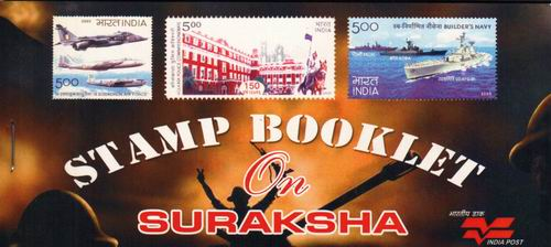 India 2006 Stamps Booklet Air Foce National Defence Suraksha