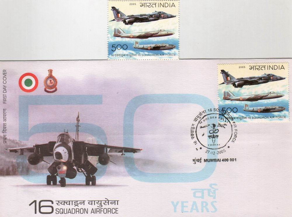 India 2005 Fdc & Stamp Squadron Air Force Fighter Aircrafts