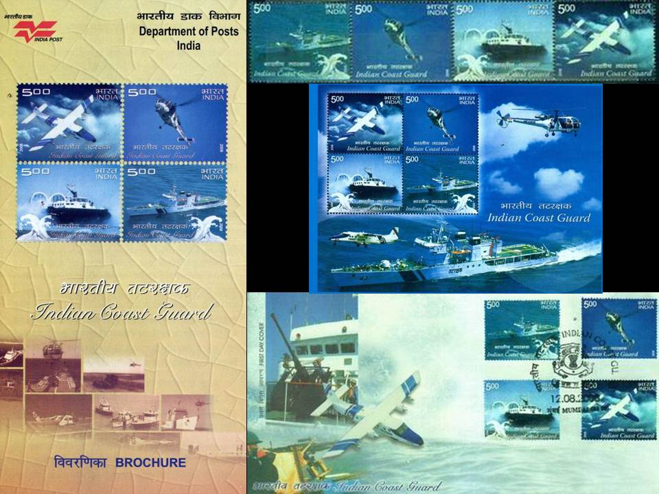 India 2008 Fdc Stamps Coast Guard Helicopter Ships Aircrafts