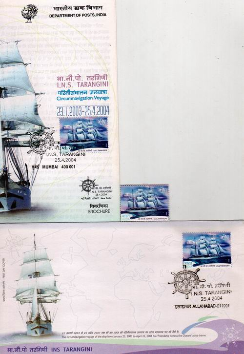 India 2004 Fdc Brochure & Stamp Ins Taringini Warship