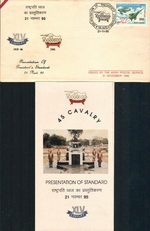 India 1995 Fdc Presentation Of Presidents Standard Aircrafts