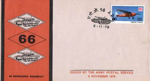 India 1979 Fdc 66 Armoured Regiment Tanks