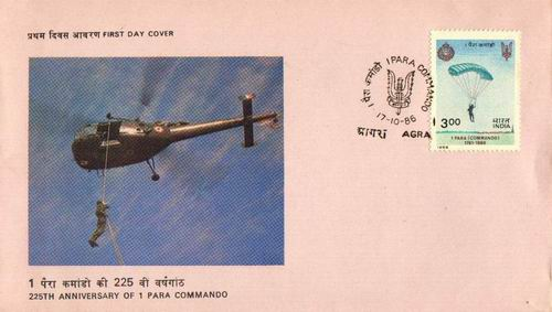 India 1986 Fdc 25th Anny of 1 Para Commando