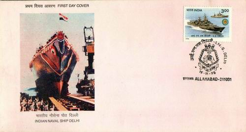 India 1998 Fdc Indian Naval Ship Delhi