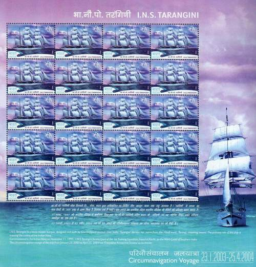 India 2004 Stamps Sheet I N S Tarangini Navy Ship