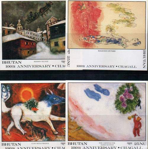 Bhutan 1987 12 S/Sheets 100th Anny Chaggal - Paintings