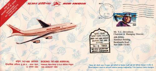 India Fdc First Flight Cover New York Delhi Boeing 747