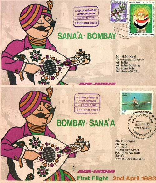 India 2 Fdc First Flight Bombay Sanaa Bombay