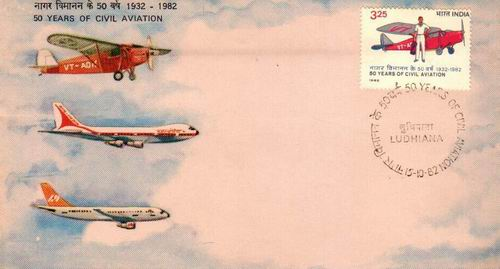 India Fdc Civil Aviation Puss Moth A-I 747 Airbus