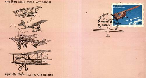 India Fdc Flying & Gliding Bristol Bleriot Aircrafts