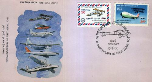 India Fdc 75th Anny Aerial Post Aircrafts