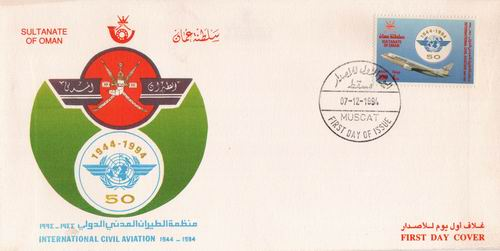 Oman Fdc International Civil Aviation