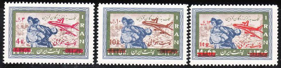 Iran 1969 1st England Australia Flight By Ross Smith Surcharged