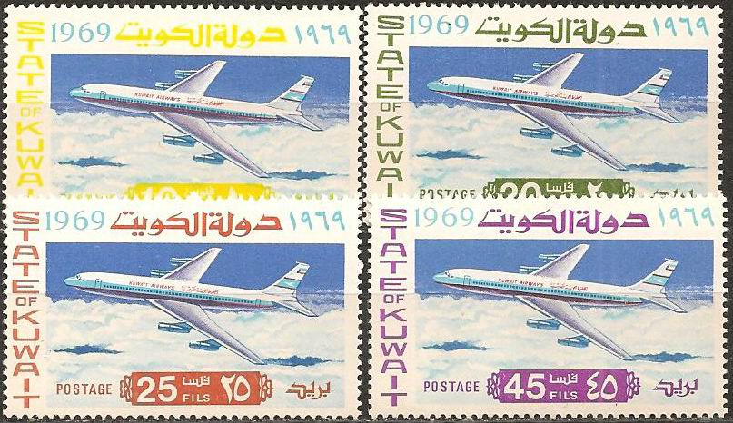 Kuwait 1969 Stamps Set Boeing Aviation