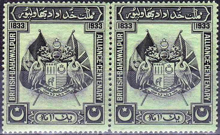 Bahawalpur Stamps 1933 Centy of Alliance With Great Britain